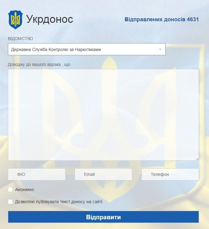 900850_900