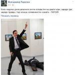 L'attentatore ad Ankara era davvero un poliziotto turco