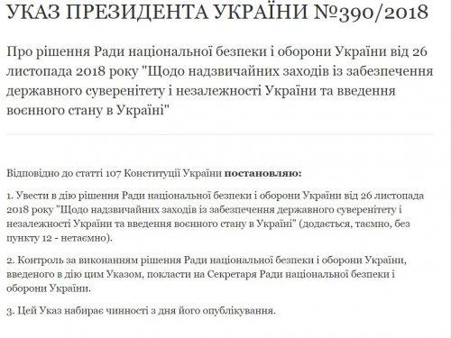 Speciale Terra Dei Pazzi, ovvero l'Ucraina: bombe, rimorchiatori, confusione e figure di merda.