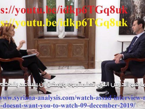 STATO-RAI CENSURA: Monica Maggioni intervista Bashar al Assad ECCO IL VIDEO NON DIVULGABILE