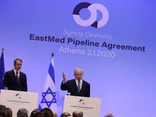 La geopolitica del gasdotto EastMed di Israele