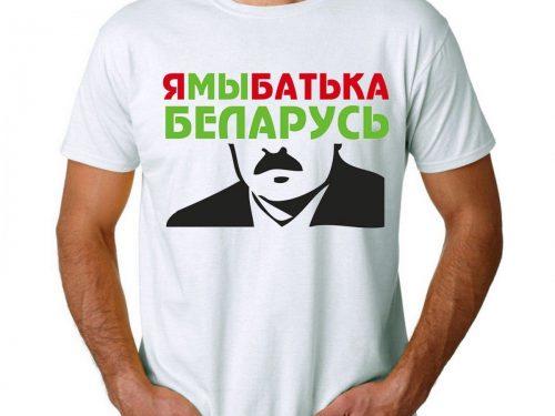 Bielorussia: cronache della fatina dei dentini.